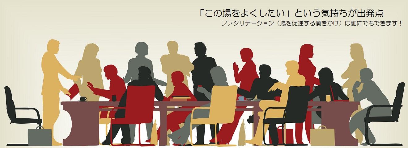 第13回公開勉強会「コンセンサス(合意)による意思決定の可能性を探ってみよう」のお知らせ